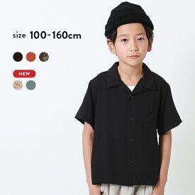 とろみレーヨンオープンカラーシャツ 子供服 キッズ 男の子 女の子 シャツ トップス