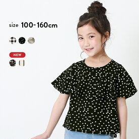 とろみレーヨン胸フレアブラウス 子供服 キッズ 女の子 シャツ トップス