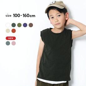 【11%OFF】ボックスタンクトップ 子供服 キッズ 男の子 女の子 タンクトップ キャミソール トップス
