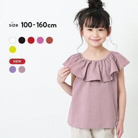 ラッフルTシャツ 子供服 キッズ 女の子 半袖Tシャツ Tシャツ トップス 半袖 Girly