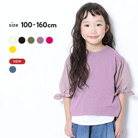7分袖袖口リボンTシャツ 子供服 キッズ 女の子 長袖Tシャツ ロンT トップス 長袖 Girly