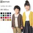 devirockリブカーディガン男の子女の子ジャケット羽織り全20色80-160