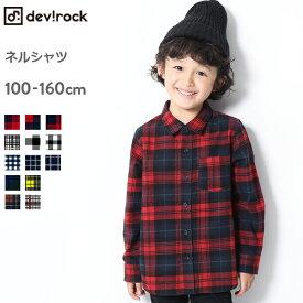 [devirock ネルシャツ 男の子 女の子 トップス 長袖 長そで チェック柄 全13柄 100-160] 子供服 韓国子供服 キッズ ジュニア 子供 こども 子ども ダンス M1-1