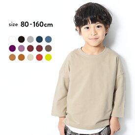 ミニ裏毛7分袖Tシャツ 男の子 女の子 トップス 長袖 長そで スウェット 全15色 80-160 ベビー 子供服 キッズ ジュニア 子供 こども 子ども ダンス M1-1