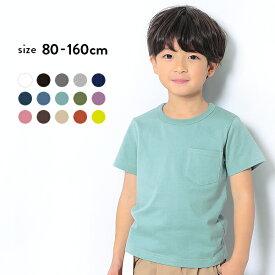 無地クルーネックTシャツ 男の子 女の子 トップス Tシャツ 綿100% 半袖 半そで ベビー 子供服 キッズ ジュニア 子供 こども 子ども 80cm 90-95cm