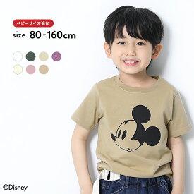 【セール】Disney ディズニー ミッキー柄Tシャツ 半袖 半そで 男の子 女の子 トップス Tシャツ ベビー 子供服 キッズ ジュニア 子供 こども 子ども ワンマイルウェア M1-4