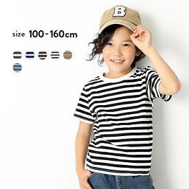 ボーダーTシャツ 半袖 半そで 男の子 女の子 トップス Tシャツ 綿100% 半袖 ワイドボーダー フレア 子供服 キッズ ジュニア 子供 こども 子ども