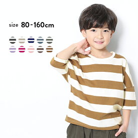 ワイドボーダーゆるっとTシャツ 男の子 女の子 トップス 7分袖Tシャツ ベビー 子供服 キッズ ジュニア 子供 こども 子ども
