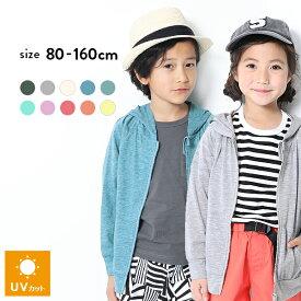 【送料無料】 UVカットジップパーカー 男の子 女の子 トップス UVパーカー ベビー 子供服 キッズ ジュニア プール 子供 こども 子ども M1-3