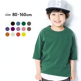 【タイムセール 39%OFF】ゆるっとTシャツ 男の子 女の子 トップス 7分袖Tシャツ ベビー 子供服 キッズ ジュニア 子供 こども 子ども