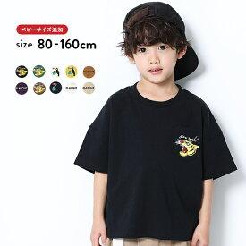 BIGシルエットロゴ刺繍Tシャツ 男の子 女の子 トップス Tシャツ 綿100% 半袖 半そで ベビー 子供服 キッズ ジュニア 子供 こども 子ども