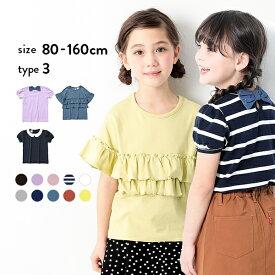 【送料無料】 ガールズデザインTシャツ スカラップ フリル セーラー バックリボン 女の子 半袖 半そで トップス Tシャツ 全6色 80-160 ベビー 子供服 キッズ ジュニア 子供 こども 子ども