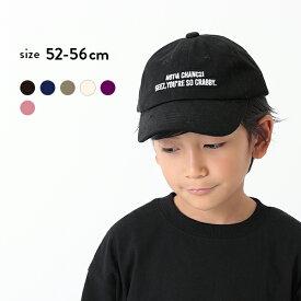 ロゴ入りローキャップ 男の子 女の子 帽子 ベースボールキャップ 野球帽 子供服 キッズ ジュニア 子供 こども 子ども 52cm 54cm 56cm