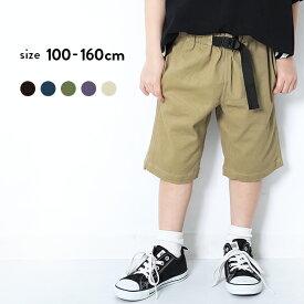 クライミングハーフパンツ 男の子 女の子 ボトムス 半ズボン ハーフパンツ 無地 ベルト付き 子供服 キッズ ジュニア 子供 こども 子ども