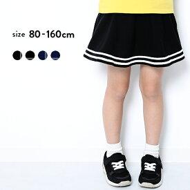 1分丈ラインスカッツ 女の子 ボトムス スカート 1分丈スカッツ ベビー 子供服 キッズ ジュニア 子供 こども 子ども ダンス M1-2