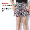 総柄ショートパンツ 女の子 ボトムス 半ズボン ショートパンツ ベビー 子供服 キッズ ジュニア 子供 こども 子ども M1-2