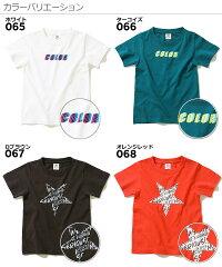 デビラボプリントTシャツ半袖半そで男の子女の子トップスTシャツ