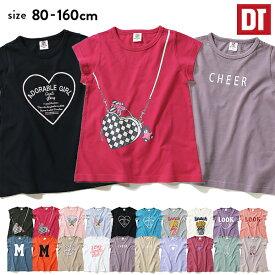 デビラボ Aラインチュニック 半袖 半そで 女の子 トップス Tシャツ ベビー 子供服 キッズ ジュニア 子供 こども 子ども ダンス M1-3