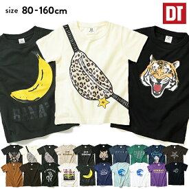 【タイムセール 15%OFF】【送料無料】 デビラボ プリントTシャツ 半袖 半そで 男の子 女の子 トップス Tシャツ ルームウェア ベビー 子供服 キッズ ジュニア 子供 こども 子ども ワンマイルウェア M1-4
