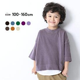 【送料無料】ピグメント加工コクーンTシャツ 男の子 女の子 トップス 長袖 長そで 子供服 キッズ ジュニア 子供 こども 子ども M1-3