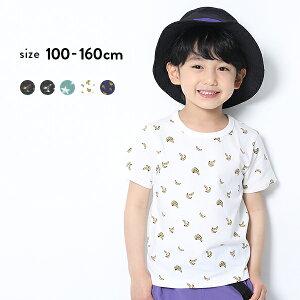 【送料無料】総柄Tシャツ 男の子 女の子 トップス 半袖 半そで Tシャツ ペンキ 星 スター バナナ 子供服 キッズ ジュニア 子供 こども 子ども