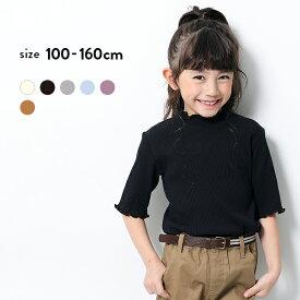 リブハーフスリーブTシャツ 女の子 トップス Tシャツ 半袖 半そで 無地 子供服 キッズ ジュニア 子供 こども 子ども ダンス 100cm 110cm 120cm 130cm 140cm 150cm 160cm M1-2