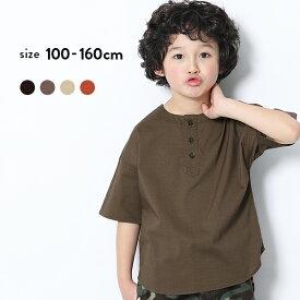 【セール 38%OFF】ビッグプルオーバー5分袖シャツ 男の子 女の子 トップス 半袖 半そで 無地 クルーネック 子供服 キッズ ジュニア 子供 こども 子ども