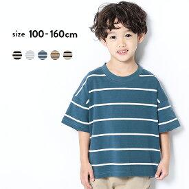 BIGシルエットボーダーTシャツ 男の子 女の子 トップス Tシャツ 半袖 半そで 子供服 キッズ ジュニア 子供 こども 子ども ワンマイルウェア