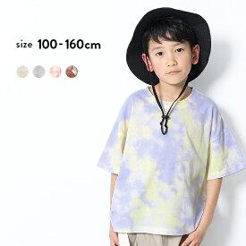 BIGシルエットタイダイTシャツ 男の子 女の子 トップス Tシャツ 半袖 半そで 染め 子供服 キッズ ジュニア 子供 こども 子ども 100cm 110cm 120cm 130cm 140cm 150cm 160cm M1-2