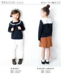 devirockガールズデザイン長袖Tシャツバックリボンセーラー丸襟スカラップ女の子トップス長そで