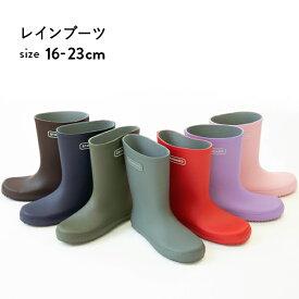 レインブーツ 男の子 女の子 長靴 シューズ 靴 雨 梅雨 雪 子供服 キッズ ジュニア 子供 こども 子ども