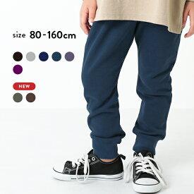 スウェット裾リブパンツ 男の子 女の子 ズボン ロングパンツ 長ズボン ベビー 子供服 キッズ ジュニア 子供 こども 子ども