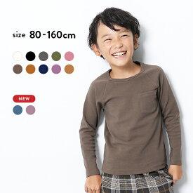 ポケット付厚手 長袖 Tシャツ 男の子 女の子 トップス 長袖 長そで ベビー 子供服 キッズ ジュニア 子供 こども 子ども