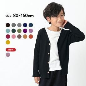 リブカーディガン 男の子 女の子 ジャケット 羽織り ベビー 子供服 ルームウェア キッズ ジュニア 子供 こども 子ども ワンマイルウェア