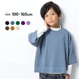ピグメント加工コクーンTシャツ 男の子 女の子 トップス 長袖 長そで 7分袖 子供服 キッズ ジュニア 子供 こども 子ども