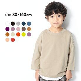 ミニ裏毛7分袖Tシャツ 男の子 女の子 トップス 長袖 長そで スウェット ベビー 子供服 キッズ ジュニア 子供 こども 子ども