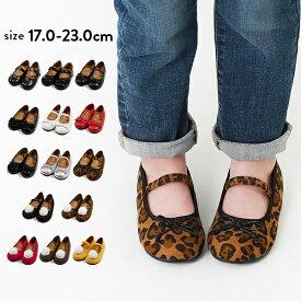 【30%OFF】ドレスシューズ 女の子 靴 フォーマル パンプス 入園入学 七五三 レオパード エナメル 子供服 キッズ ジュニア 子供 こども 子ども