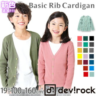 ≪Child dance M1-2 << more than 3,240 yen (tax-included) >> of the best recommended ITEM 799 yen (tax-included) >> [all 100% of 19 colors of devirock basic rib cardigan haori plain fabric Shin pull cotton] kids Korea children's clothes y