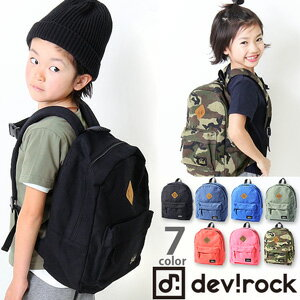 [devirock リュック キッズ デイバッグ バックパック 鞄 カバン 通園バッグ サブバッグ レッスンバッグ リュックサック] バッグ 子供 こども 子ども 無地 シンプル 韓国子供服 ジュニア 子供服 男の子 女の子 ダンス M0-0