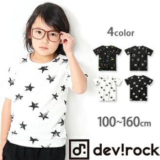 e5bb50cfd devirockstore   devirock whole pattern print short sleeves T-shirt ...
