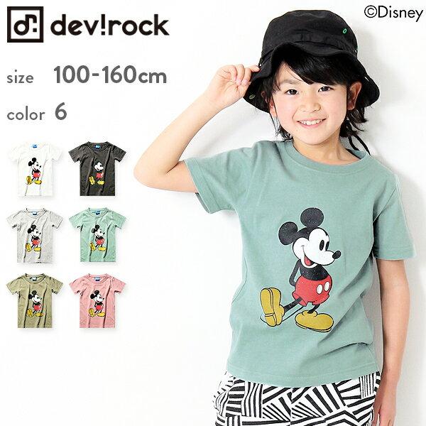 [Disney かすれミッキープリント半袖Tシャツ カットソー キャラクター 綿100%] キッズ 韓国子供服 ジュニア 子供服 男の子 女の子 ダンス M1-4《3240円(税込)以上送料無料》