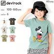 Disneyかすれミッキープリント半袖Tシャツカットソーキャラクター綿100%