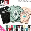 devirock全20柄スター&アメカジ&オルテガ&ロゴプリント半袖Tシャツカットソー綿100%