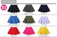 devirock全20タイプポケット付き6分丈&1分丈レギンス付きフレアスカートインナーパンツスカッツスカート付レギンス無地シンプルベーシック