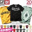 devirock全20柄アメカジ&スター&ロゴプリント半袖Tシャツカットソー綿100%