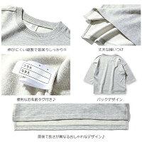 devirock薄手スウェット7分袖Tシャツ男の子女の子トップス全10色100-160