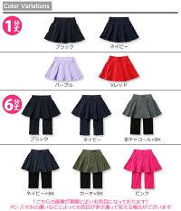 devirock全10タイプポケット付き6分丈&1分丈レギンス付きフレアスカートインナーパンツスカッツスカート付レギンス無地シンプルベーシック