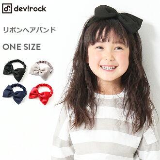[有蝴蝶結的發帶發帶萬聖節假扮]超過小小孩韓國童裝童裝男人的子女的孩子舞蹈一尺寸M1-4《3240日圆(含稅)》