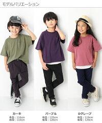 devirockBIGシルエットTシャツ男の子女の子トップス全14色100-160