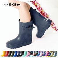 全19色から選べる♪キッズラバーレインブーツレインシューズ長靴雨具雪